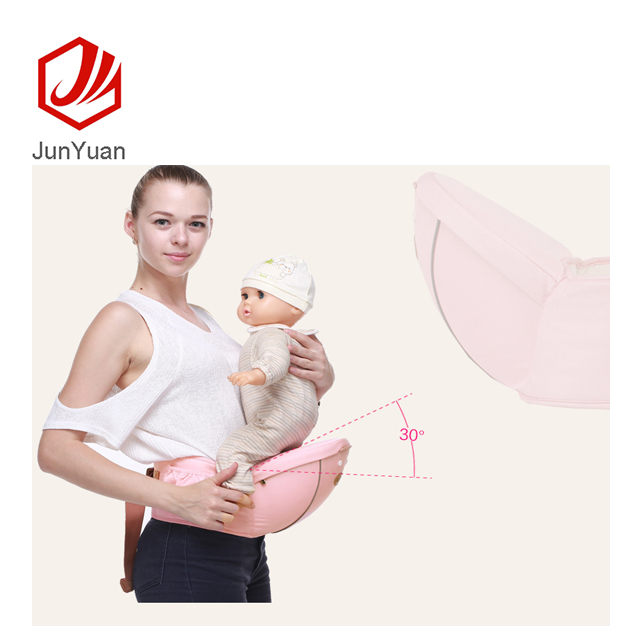Multifunctional Simple Breathable Waist Stool Baby Carrier