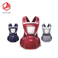 Multifunction Baby Travel System Baby Holder Wrap Carrier Hip